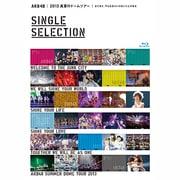 AKB48 2013 真夏のドームツアー~まだまだ、やらなきゃいけないことがある~ SINGLE SELECTION