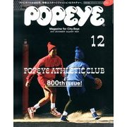 POPEYE (ポパイ) 2013年 12月号 [雑誌]