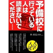 ヨドバシ.com - ミヤオビパブリ...