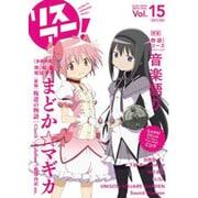 リスアニ! Vol.15 (2013 Oct.)(M-ON! ANNEX 575号) [ムックその他]