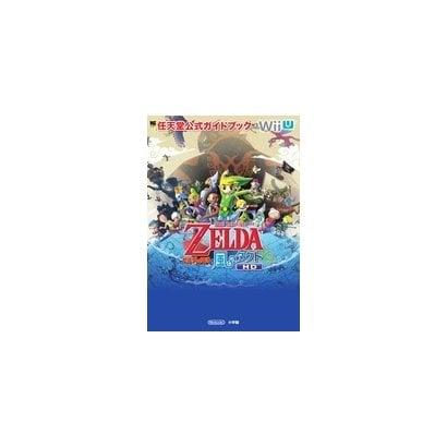 ゼルダの伝説 風のタクト HD-任天堂公式ガイドブック(ワンダーライフスペシャル) [ムックその他]