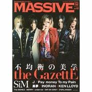 MASSIVE Vol.12-生きざまを伝えるロックマガジン(シンコー・ミュージックMOOK) [ムックその他]
