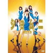 ショムニ2013 DVD-BOX