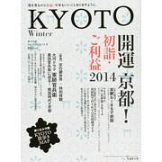 KYOTO (キョウト) 2014年 01月号 [雑誌]