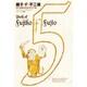 藤子・F・不二雄SF短編集<PERFECT版>5 メフィスト惨歌(書籍扱いコミックス単行本) [全集叢書]