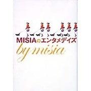 MISIAのエンタメデイズ [単行本]