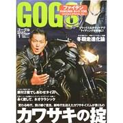 GOGGLE (ゴーグル) 2014年 01月号 [雑誌]