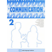 Communication テキスト 2 [全集叢書]