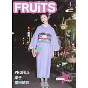 FRUiTS (フルーツ) 2014年 01月号 [雑誌]
