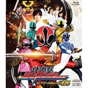 侍戦隊シンケンジャー コンプリートBlu-ray1 (スーパー戦隊シリーズ)