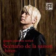 Scenario de la saison-hiver- (quatre saisons series)
