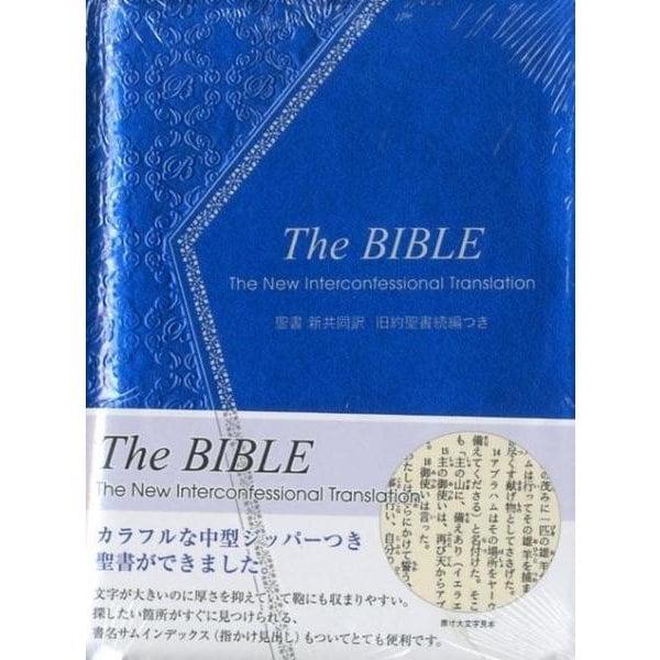 旧約聖書続編