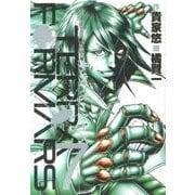 テラフォーマーズ 7(ヤングジャンプコミックス) [コミック]