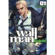 Wallman-ウォールマン 1(ヤングジャンプコミックス) [コミック]