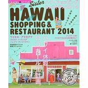 ハワイショッピング&レストラン2014 TRAVEL・STYLE [ムックその他]