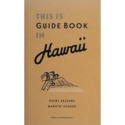 THIS IS GUIDE BOOK IN HAWAII [単行本]