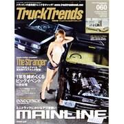 Truck Trends (トラックトレンズ) 2014年 01月号 [雑誌]