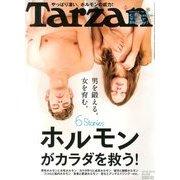 Tarzan (ターザン) 2013年 12/12号 [2013年11月28日発売] [雑誌]