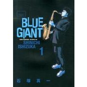 BLUE GIANT<1>(ビッグ コミックス) [コミック]