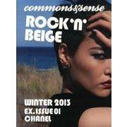 commons&sense EX. ISSUE1 [単行本]