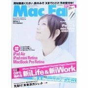 Mac Fan (マックファン) 2014年 01月号 [2013年11月29日発売] [雑誌]
