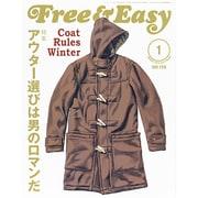 Free & Easy (フリーアンドイージー) 2014年 01月号 [2013年11月30日発売] [雑誌]