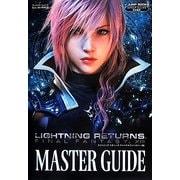 LIGHTNING RETURNS―FINAL FANTASY 13 MASTER GUIDE(Vジャンプブックス) [単行本]