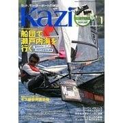 KAZI (カジ) 2014年 01月号 [雑誌]