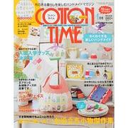 COTTON TIME (コットン タイム) 2014年 01月号 [雑誌]