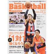 ジュニアバスケットボールマガジン 5 [ムックその他]