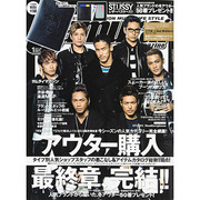 Samurai magazine (サムライ マガジン) 2014年 01月号 [2013年12月6日発売] [雑誌]