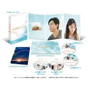 100回泣くこと Blu-ray&DVD愛蔵版
