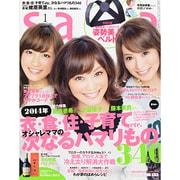 saita (サイタ) 2014年 01月号 [2013年12月7日発売] [雑誌]