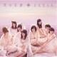 AKB48/次の足跡