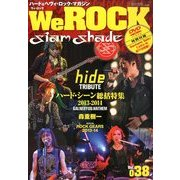 We ROCK 2014年 01月号 [2013年12月14日発売] [雑誌]