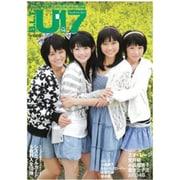 B.L.T. U-17 Vol.14(TOKYO NEWS MOOK 182号) [ムックその他]