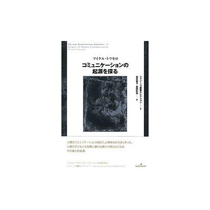 ヨドバシ.com - コミュニケーシ...
