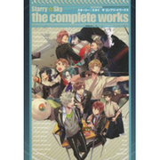 Starry☆Sky the complete works [単行本]