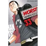 WORST 33(少年チャンピオン・コミックス) [コミック]