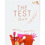 THE TEST 2014 暮らしの大辞典(100%ムックシリーズ) [ムックその他]