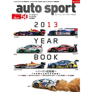 AUTO SPORT (オート・スポーツ) 2013年 12/27号 [2013年12月13日発売] [雑誌]