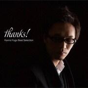 thanks! ~菅野祐悟ベストセレクション~