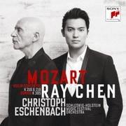 モーツァルト:ヴァイオリン協奏曲第3番・第4番 他