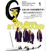 GINZA (ギンザ) 2014年 01月号 [2013年12月12日発売] [雑誌]