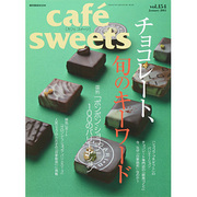 cafe-sweets 154         [ムックその他]
