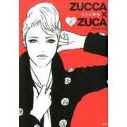 ZUCCA×ZUCA 6(モーニングKCDX) [コミック]