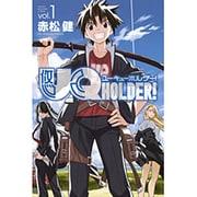 UQ HOLDER! 1(少年マガジンコミックス) [コミック]