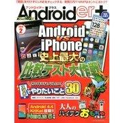 Androider+ (アンドロイダー・プラス) 2014年 02月号 [雑誌]