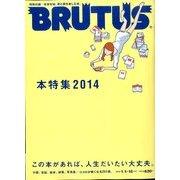 BRUTUS (ブルータス) 2014年 1/15号 [2013年12月16日発売] [雑誌]