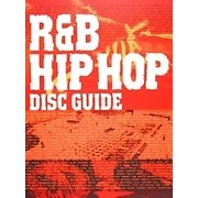 R&B/HIP HOP DISC GUIDE [単行本]